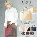 【楽天1位】ショルダーバッグ レディース 2色使いがかわいいツートーンカラーハンドバッグ【CL-23330 女性用 Clelia …