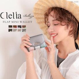 三つ折りミニ財布 レディース マルチカラー ストライプ 小さい 手のひらサイズ ミニマリスト プレゼント 人気 ブランド Clelia クレリア Bellezza ベレッサシリーズ CL-11331