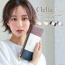 長財布 レディース トリコロール L字ファスナー ウォレット 財布 女性用 Clelia クレリア リベルテ 薄い L字 使いやすい 大容量 機能性…