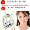 Madonna open heart cz diamond necklace birthday gift wedding anniversary