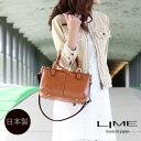 【修理保証付】 日本製 本革 職人 バッグ LIME ライム ブランド ショルダーバッグ レディース アンティーク調 通勤鞄 …