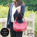 【修理保証付】 日本製 本革 職人 母の日 バッグ LIME ライム ブランド ショルダーバッグ レディース 通勤鞄 アンティ…