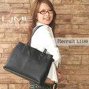 【修理保証付】日本製 リクルートバッグ a4 本革 ビジネスバッグ レディース バッグ 革 就活 通勤バッグ ビジネス 軽…