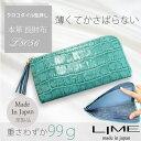 L8056min610 main