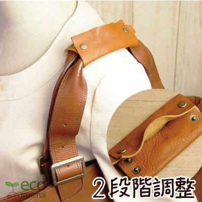 Lovehands ラブハンズ ウォッシュドレザーのハンドルグリップW 日本製 LH7266 かごバッグ トートバッグ 布バッグ 革 本革 レザー ハンドル 持ち手 バッグ カバー ラッピング無料 送料無料 | 【RCP】