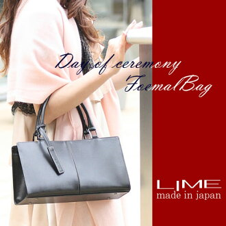 来夢(LIME L1278)【Black】Cowhide Leather Handbag【pure made in japan】 Leather Formal Bag【Ladies women】