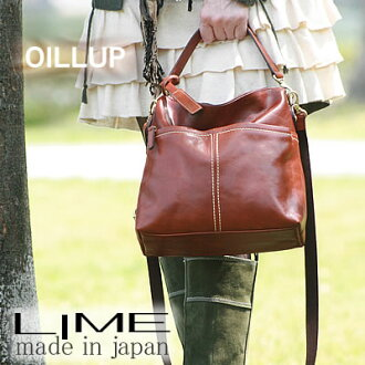 来夢(LIME L1741-Choco Color)Cowhide Leather two way shoulder small bag【pure made in japan】Leather Hand Bag【Ladys women】