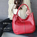 L1812red700m 1
