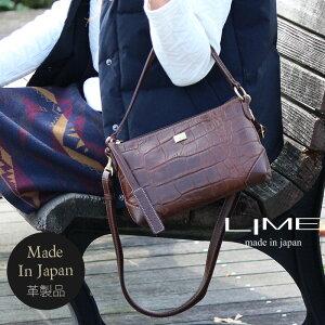 【修理保証】 日本製 本革 職人 バッグ LIME ライム ブランド 2way ショルダー レディース 斜め掛けバッグ お財布ポシェット L1940チョコ 送料無料 クロコ 型押し 斜めがけバッグ 女性 軽い 旅行