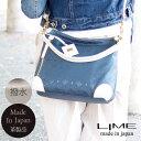 【修理保証】撥水 ショルダーバッグ レディース 斜めがけ 大人 ナイロン カジュアル 軽量 日本製 本革 バッグ LIME ラ…