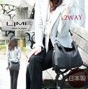 【修理保証付】日本製 本革 職人 バッグ LIME ライム ブランド ショルダーバッグ レディース 斜めがけ 軽量 斜めがけ…