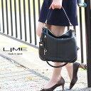 【修理保証付】 日本製 本革 職人 バッグ LIME ライム ブランド 2way ショルダーバッグ レディース ジップシルキーL19…
