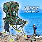 釣り用折り畳み椅子アウトドアチェア折りたたみ椅子ポータブルチェア背もたれ付き