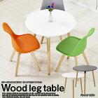 イームズテーブル径60cm丸タイプリプロダクト/ラウンドテーブルカフェテーブルデザインテーブルEamesホワイトブラック