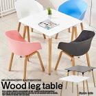 イームズテーブル幅60cmリプロダクト/ダイニングテーブルカフェテーブルデザインテーブルEamesホワイトブラック