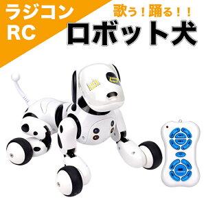 【◎5+2倍★マラソンsale×クーポン】ラジコン犬 ラジコン ロボット犬 リモコン付き RCロボット USB充電式 電子ペット スマートドッグトーキング 子供のおもちゃ 犬おもちゃ ペット 誕生日 ク