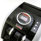 偽札チェック機能付高速紙幣計算機マネーカウンター