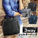 【P5倍★新生活sale×クーポン】3WAY ショルダーバック リュック トートバック メンズ 鞄 カバン ビジネスバック パソコンバック トラベルバック バッグ A4書類収納可