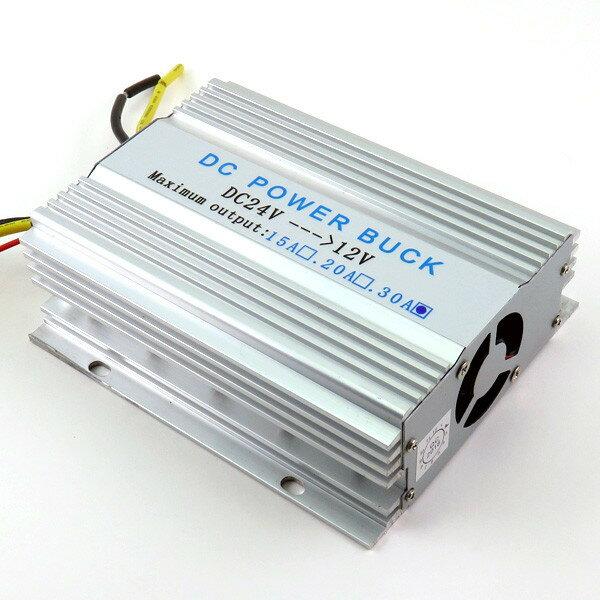 【送料無料】DC-DC コンバーター デコデコ 電圧変換器 24V→12V 30A