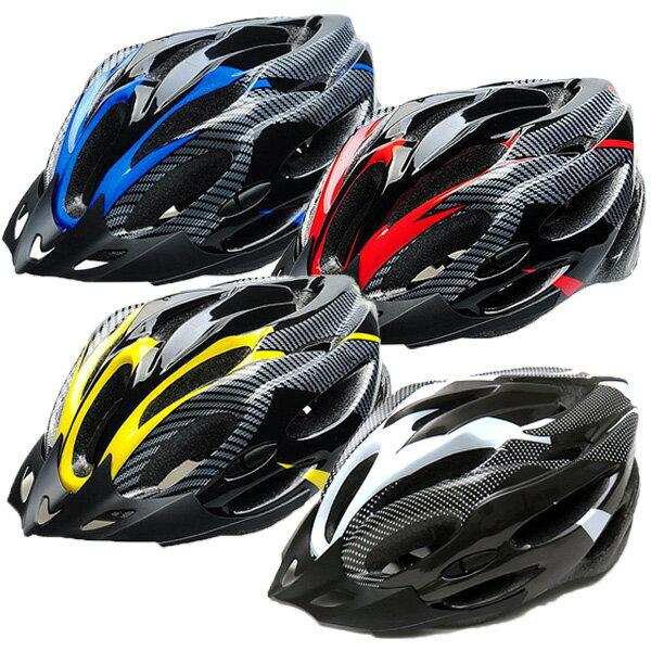 【3日間限定】エントリーでポイント10倍!+【送料無料】軽量 自転車ヘルメット カーボン調デザイン カーボン ロードバイク