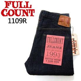 フルカウント FULL COUNT1109 ROUGH 13.6oz オリジナルセル ビッチデニム スリムモデル