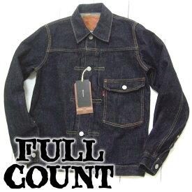 フルカウント FULL COUNT [2737W] ファースト タイトフィット デニム ジャケット 1st TIGHT FIT DENIM JACKET Gジャン