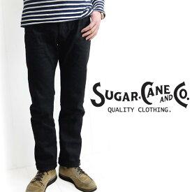 シュガーケーン SUGARCANE [SC41470] ブラック ジーンズ デニム スリムフィット 13oz Black Denim Type-III Slim Fit