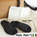 36♪ プントピグロ イタリア製 レザー オープントゥ サンダル レディース Punto Pigro