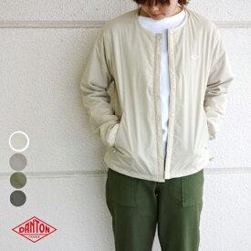 【2021SSモデル】ダントン ナイロンストレッチタフタ インサレーション ジャケット 巾着付き レディース DANTON