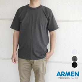 1,2 アーメン メンズ フランス製 コットン ジャージー クルーネック 半袖 Tシャツ ARMEN [ネコポス]