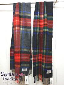40%OFF スコティッシュトラディション チェック マフラー ウーブン スカーフ Scottish Tradition