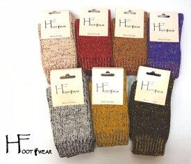 エイチフットウェア レディース ソックス 靴下 ウール混  ポルトガル製 H FOOT WEAR [ネコポス]