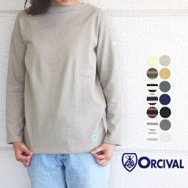 オーシバル コットンロード バスクシャツ レディース オーチバル Orcival