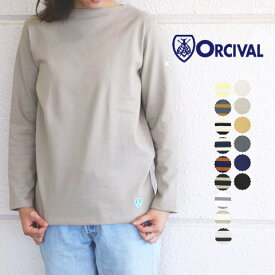 サイズ0-5♪ オーシバル コットンロード バスクシャツ レディース メンズ オーチバル Orcival