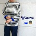 オーシバル コットンロード  フリースライニング レディース オーチバル Orcival