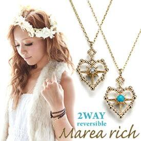 送料無料 マレア リッチ Marea rich Hawaiian series K10 ハワイアン ハートモチーフネックレス 2WAY リバーシブル ゴールド×ダイヤモンド/ターコイズ 11KJ-12 P20Aug16