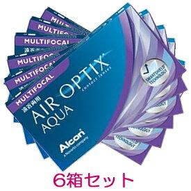 【6箱】【遠近両用コンタクトレンズ】【メール便発送】エアオプティクスアクア遠近両用 2週間使い捨てコンタクトレンズ 6枚入 6箱セット(2ウィーク/2weekマルチフォーカル)(AIR OPTIX AQUA MULTIFOCAL)
