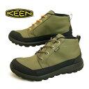 キーン KEEN GLIESER CHUKKA NYLON WP グリーザー チャッカ ナイロン 1021571 緑 防水ブーツ メンズ