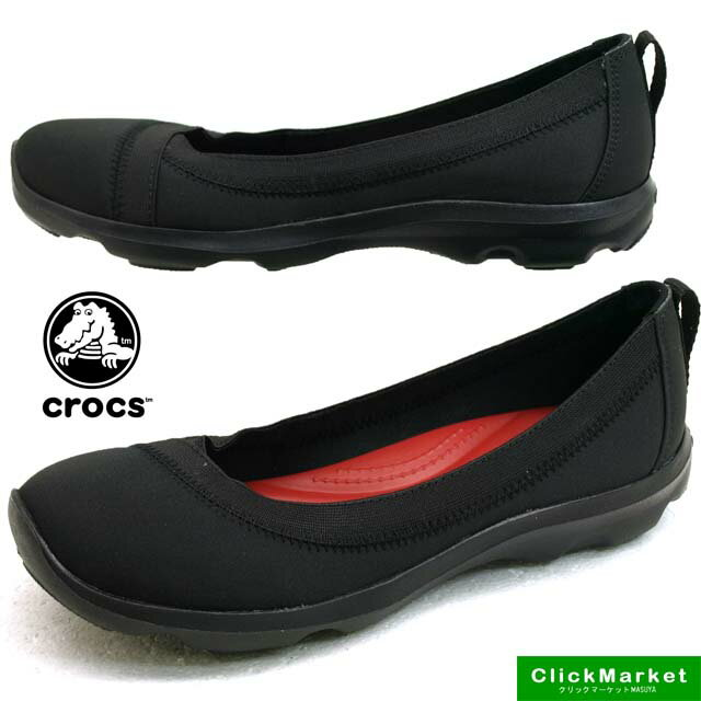 クロックス crocs busy day stretch flat w 203194-060 黒 ビジーデイ ストレッチ フラット スリッポン/レディース