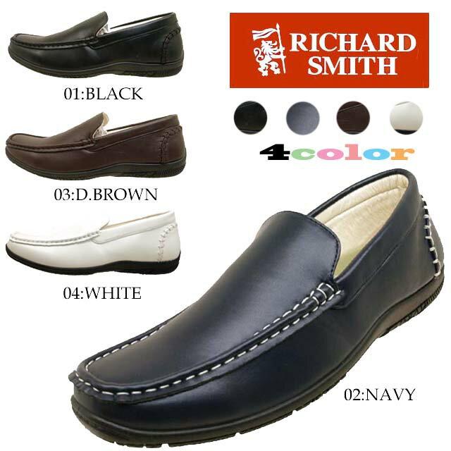 リチャードスミス RICHARD SMITH 1015 ドライビングシューズ スリッポン ローファー メンズ