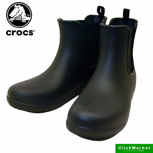 クロックス crocs freesail chelsea boot 204630-060 黒 フリーセイル チェルシー ブーツ レディース