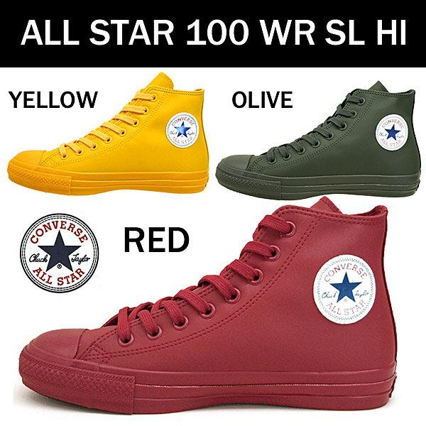 コンバース CONVERSE ALL STAR 100 WR SL HI オールスター ハイ 撥水 1CL183 1CL184 1CL185 メンズ