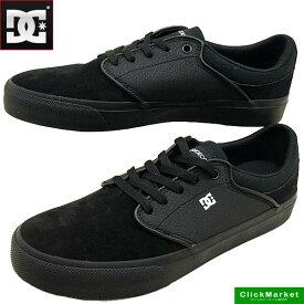 【ラストワン価格】【アウトレット品返品不可】ディーシー DC Shoes VISALIA VULC バイセイリア バルカ 176004 BB2 黒 スニーカー メンズ