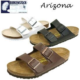 ビルケンシュトック BIRKENSTOCK Classic Arizona アリゾナ サンダル 051701/051731/051791
