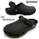 クロックス crocs Yukon Vista Clog 205177-060 黒 ユーコン ヴィスタ クロッグ サンダル メンズ
