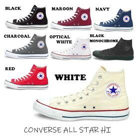 コンバース CONVERSE CANVAS ALL STAR HI キャンバス オールスター ハイ 定番モデル レディース