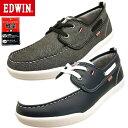 エドウィン EDWIN 7157 超軽量 デッキシューズ メンズ