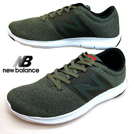ニューバランス New Balance MKOZE GB1 フィットネス ウォーキングシューズ 緑 メンズ