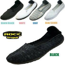 ロックスプリング ROCK SPRING LAKE ALBER 0107 レイク アルバータ メッシュ スリッポン レディース