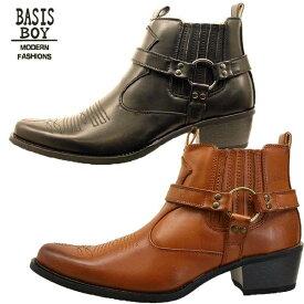 ベーシスボーイ BASIS BOY 1100 ショート ウエスタンブーツ リングブーツ サイドジッパー ビジネス メンズ